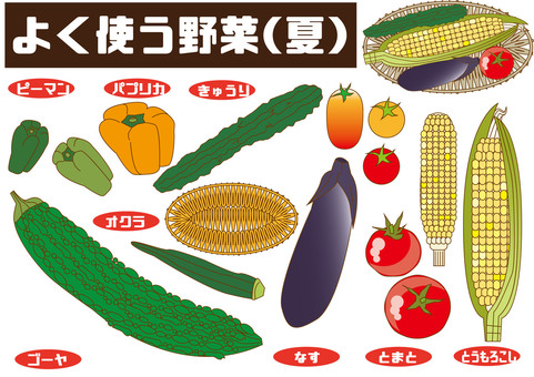 Various summer vegetables