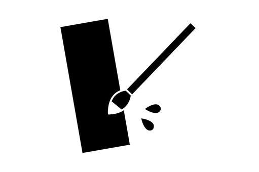 Haiku strips and brushes