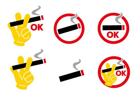 Smoker Smoker Smoking OK Set