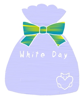 White Day Frame