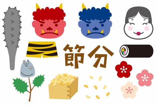 Setsubun / Assorted Illustrations