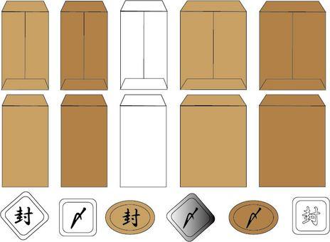 Simple envelope set