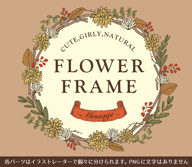 Plant Frame Fall Winter