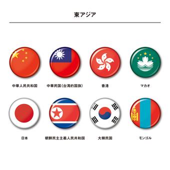 National flag (East Asia)
