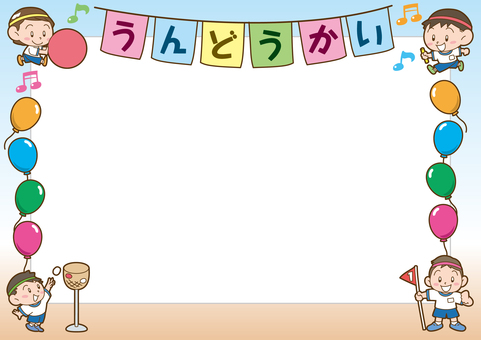 Nursery School · Kindergarten Games 05