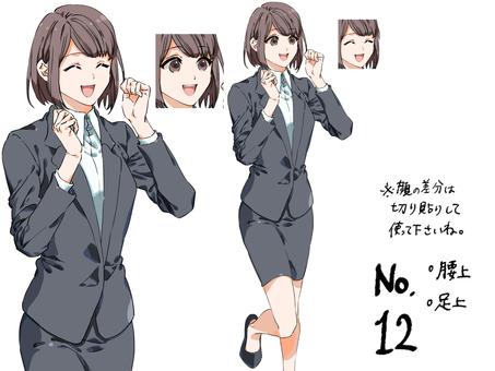 OL Yamada 12