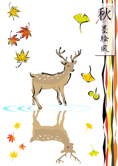 Illustration that may be used in autumn 13