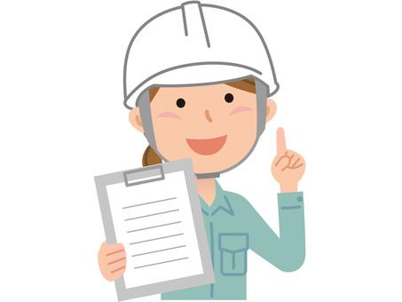 60401. Female helmet, survey