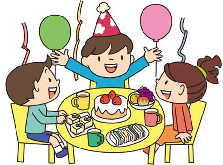 子供の誕生パーティー