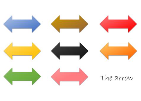 양방향 화살표