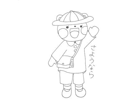Children's bear 2 1