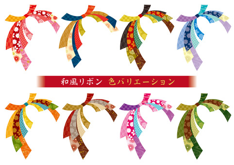 Japanese style ribbon color variation