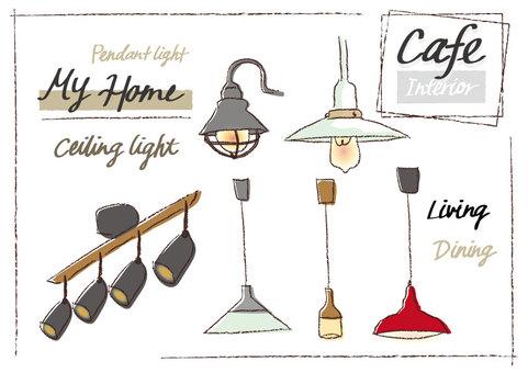 Lighting handwriting set