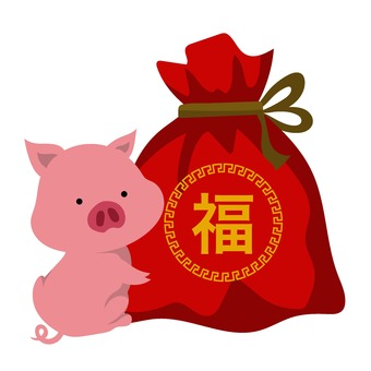 Pig with bag