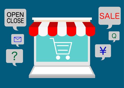 Net shop_PC