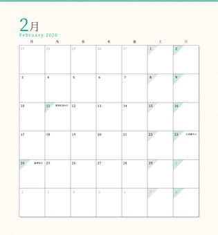 Simple calendar February 2020