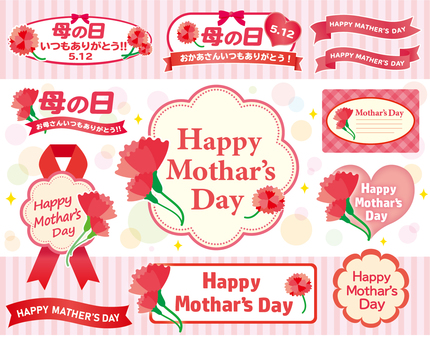 Mother's Day Design Frame & Material