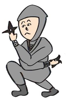 A ninja holding a shuriken