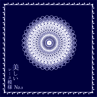Beautiful lace pattern 3