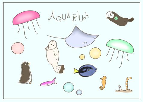 Aquarium with jellyfish