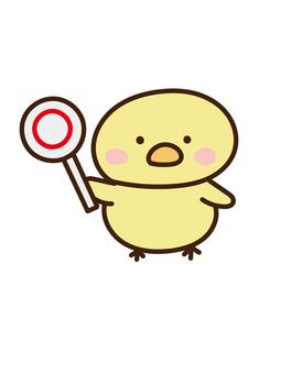 小雞與丸的標籤