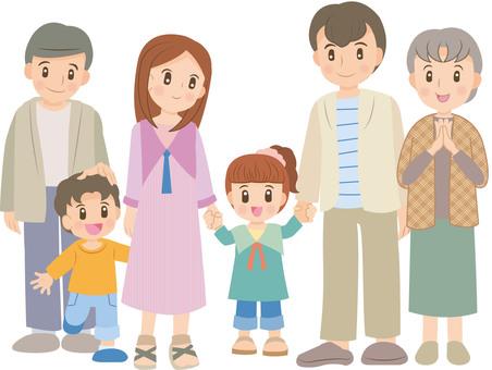 Family Mini H