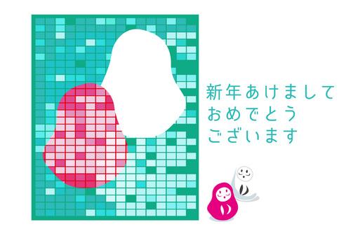 Daruma's design New Year's cards (sideways)
