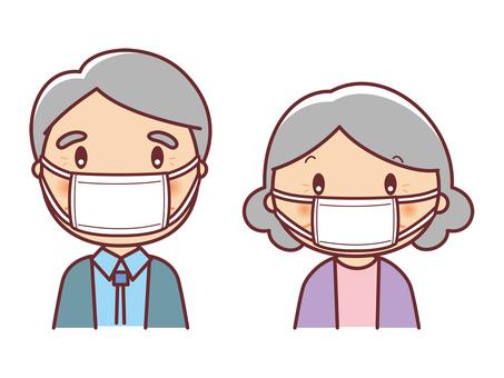 Senior, man and woman, mask