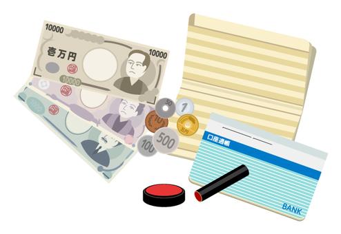 Passbook, cash, seal