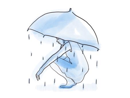In the umbrella