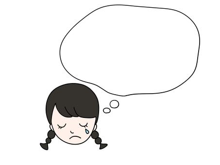 Annoyed girl speech bubble