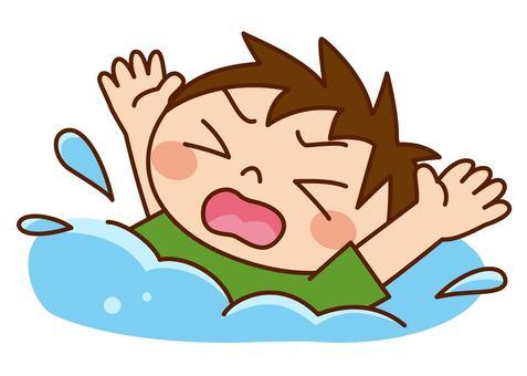 A drowning boy
