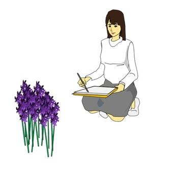 꽃 (라벤더)를 그림 여성