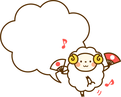 Dancing sheep framework