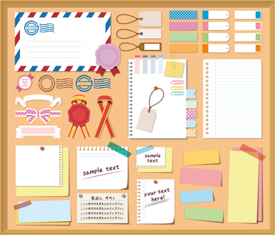 Notes / Notes / Sticky Notes / stationery set