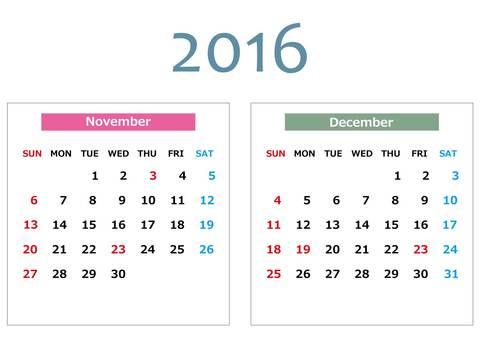 November / December 2016 calendar