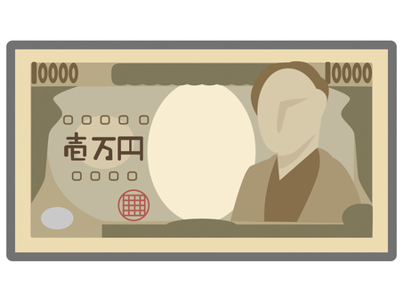 Ten thousand yen