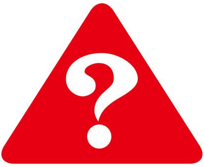 question mark? Hatena Mark · Icon