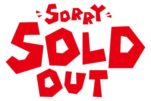 I'm sorry ☆ SOLD OUT! logo