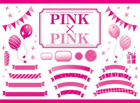 Material Pink and Pink