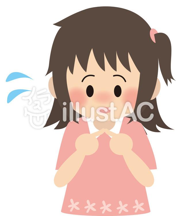 恥ずかしがり屋さんの女の子イラスト - No: 1561420/無料イラストなら ...