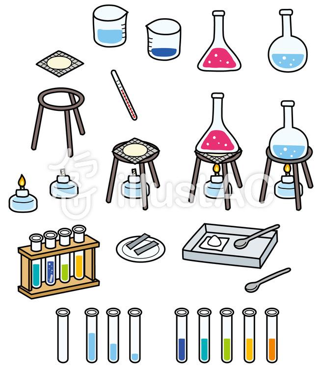 科学実験道具カラーイラスト No 1357114無料イラストなら