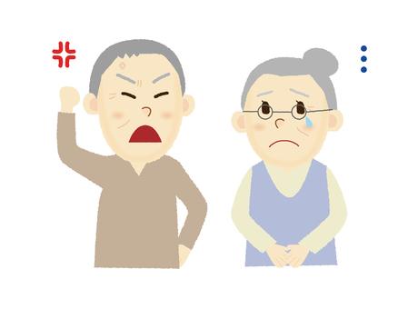 一對夫婦和一對夫婦爭吵