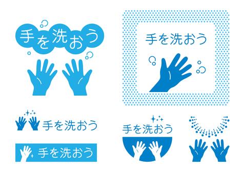 Hand wash icon (2) Free font
