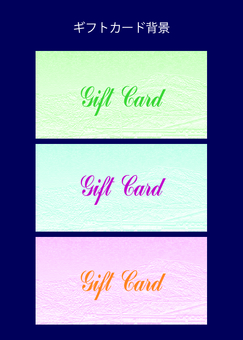 Gift card background -1
