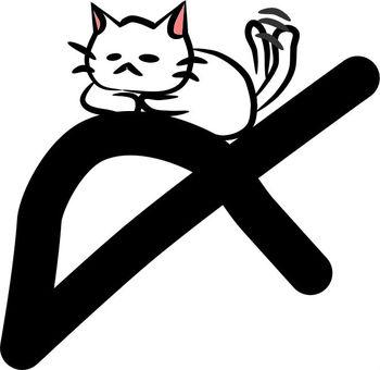 Nishi sign sign
