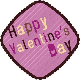 Cute Valentine 4