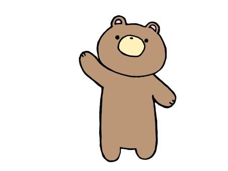 Bear 1 s 2