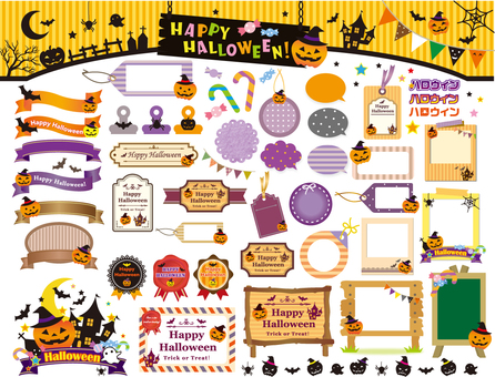 Cute Halloween frame collection