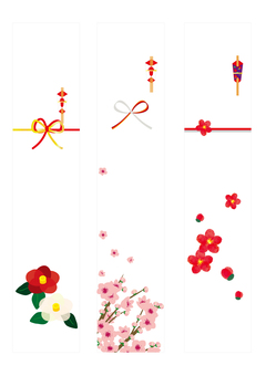Works strip flower